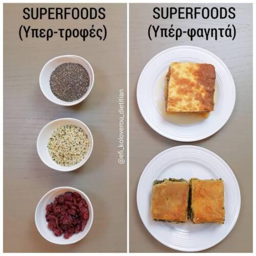 superfoods-poia-einai